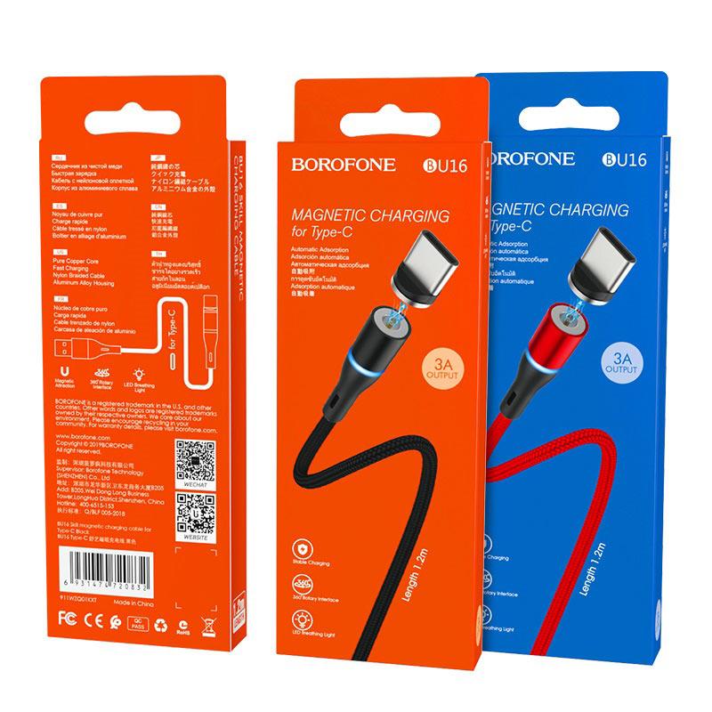Кабель Borofone BU16 USB - Type-C магнитный (1,2 метра) (red)
