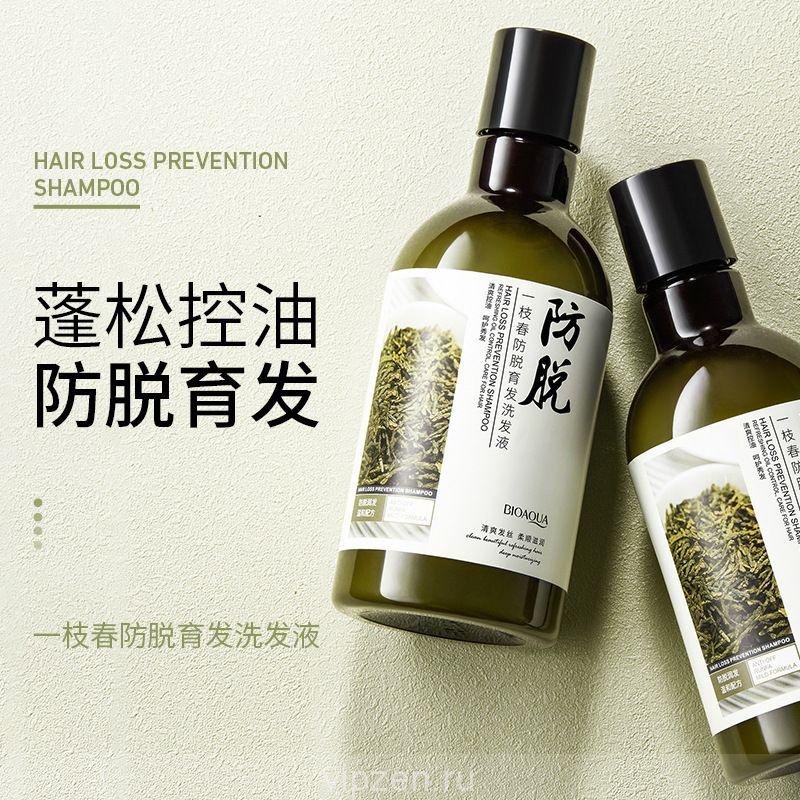 Boquan ya Anti-throat шампунь увлажняющий увлажняющий улучшает вьющиеся волосы укрепляющие волосы эластичный блеск шампунь