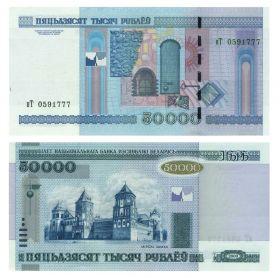 Беларусь 50000 рублей 2000 (2010) вТ 0591 777. UNC ПРЕСС