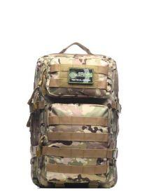Рюкзак тактический HUNTSMAN RU 64 35л Мультикам