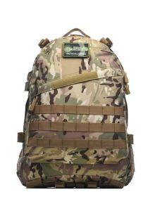 Рюкзак тактический HUNTSMAN RU 010 ткань Оксфорд 45 л Мультикам