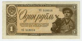 1 рубль 1938 год СССР - тЗ 518018  - состояние