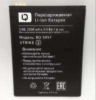 Аккумулятор BQ-5057 Strike 2 Оригинал