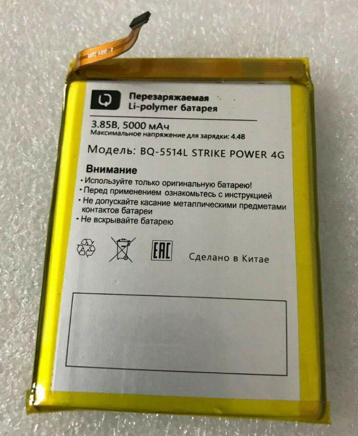 Аккумулятор BQ-5514L Strike Power 4G Оригинал