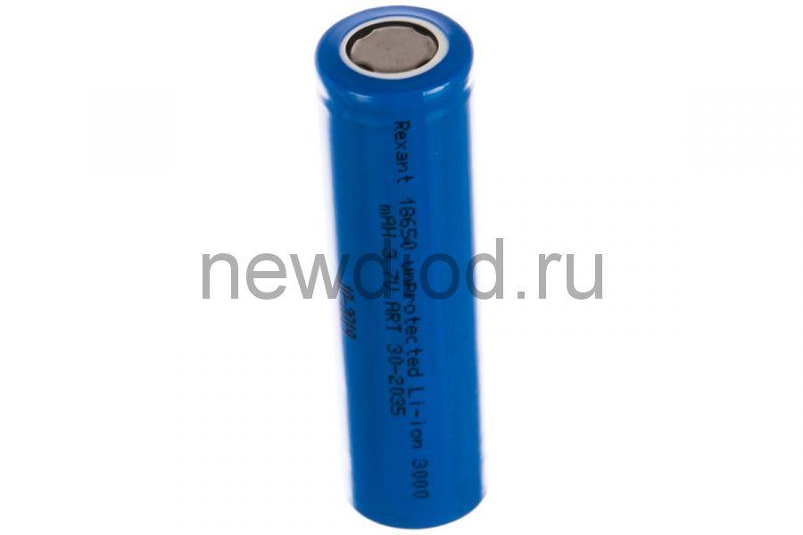 Высокоемкостный аккумулятор 18650 unprotected 20 А Li-ion 3000 mAH 3.7 В REXANT