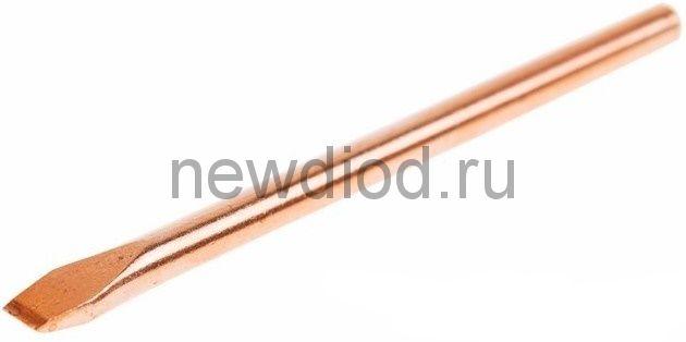 Жало REXANT для паяльника ЭПСН, Ø 3.8 мм, тип плоский