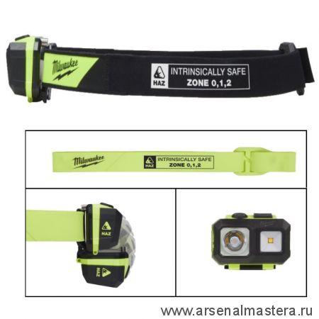 Налобный фонарь на батарейках безопасный MILWAUKEE ISHL-0 4933478112
