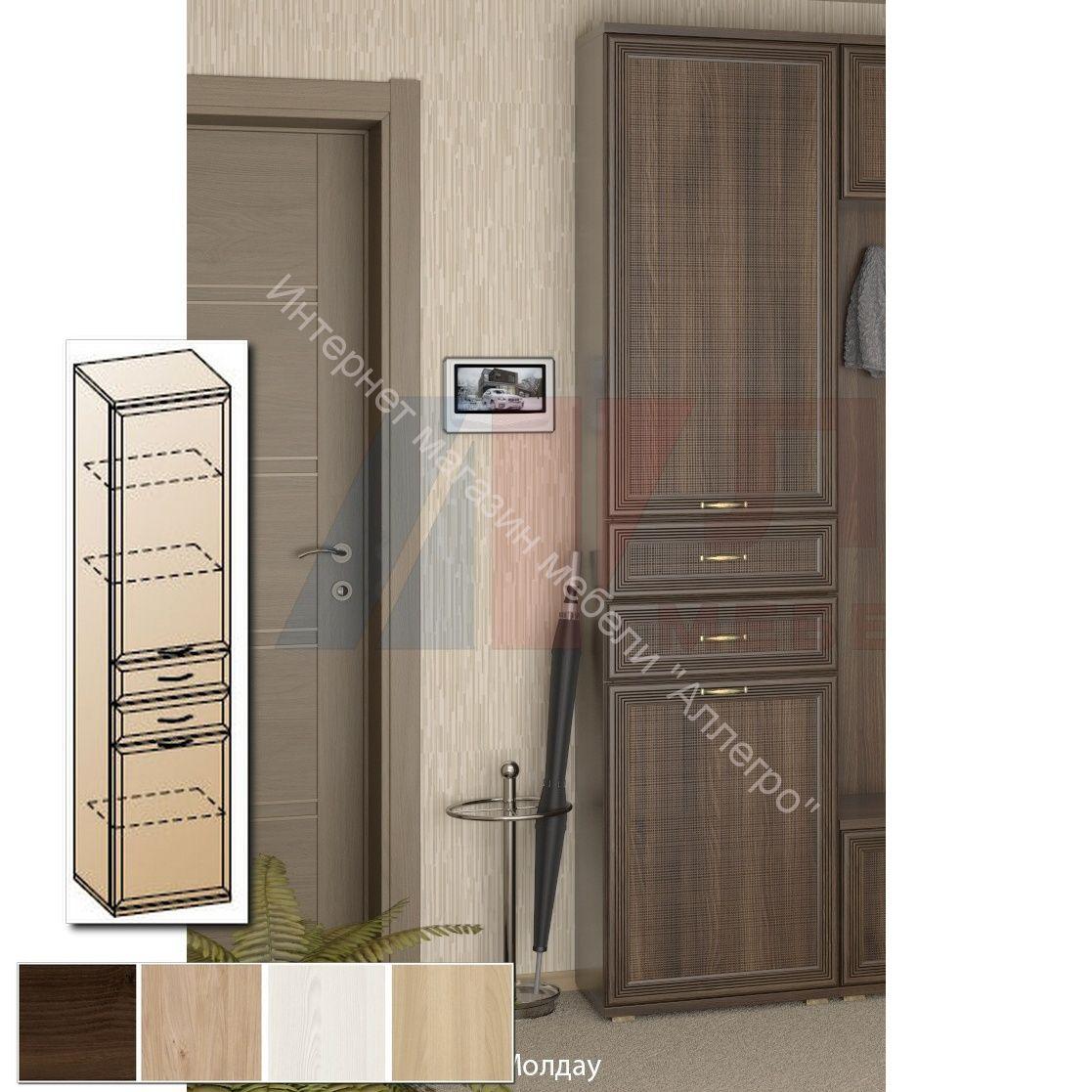 Шкаф ШК-1045 Карина многофункциональный