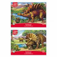 """Альбом для рисования на клею ArtBerry® """"Эра динозавров 2"""", А4, 30 листов (арт. 43204)"""