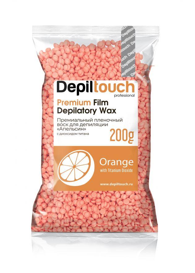 Depiltouch Воск Апельсин Premium, в гранулах, 200 гр.