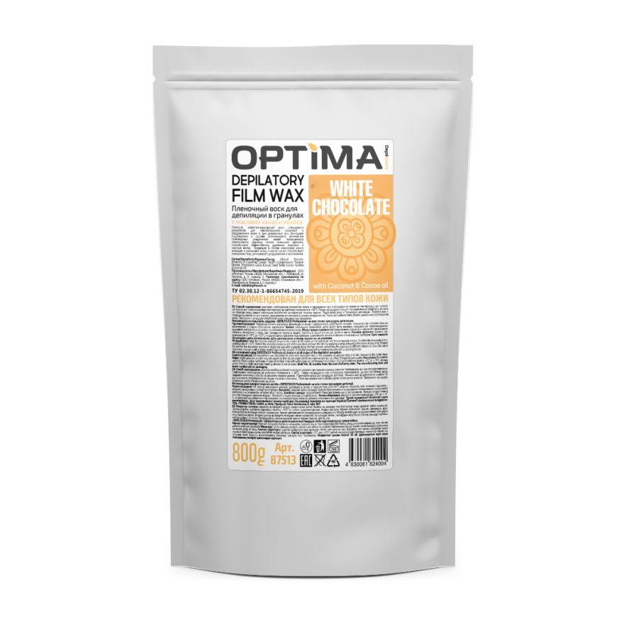 "Depiltouch Плёночный воск OPTIMA ""White chocolate"", 800 гр."