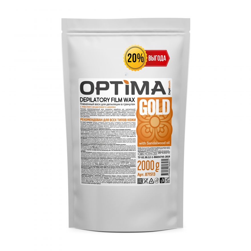 Depiltouch OPTIMA Воск GOLD в гранулах, 2000 гр.