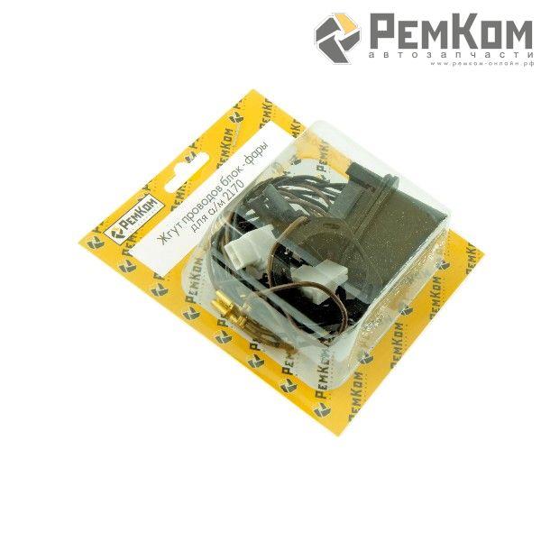 RK04098 * Жгут проводов блок фары для а/м 2170