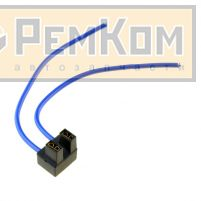 RK04103 * Разъем под лампу H7 Г-образный (с проводами сечением 1,0 кв.мм, длина 120 мм)