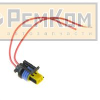 RK04114 * Разъем к датчику температуры охлаждающей жидкости для а/м 2108-21099, 2110-2112 (с проводами сечением 0,5 кв.мм, длина 120 мм)