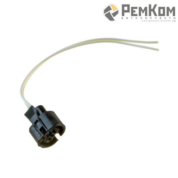 RK04117 * Разъем к выключателю подкапотной лампы, концевику двери, выключателю контрольной лампы заднего хода для а/м 2190, 1117-1119, Datsun (с проводами сечением 0,5 кв.мм, длина 120 мм)