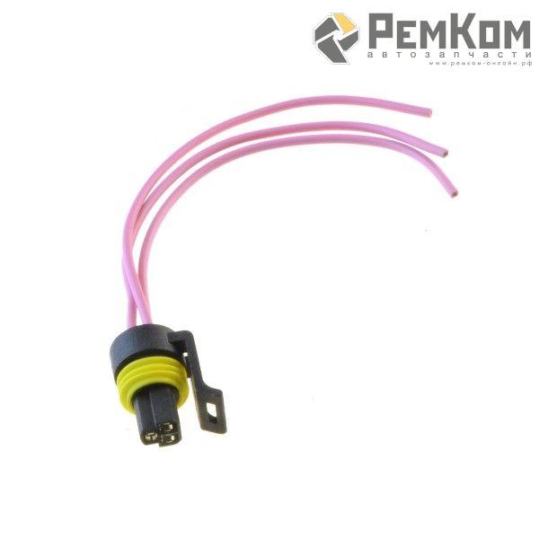 RK04129 * Разъем к датчику положения дроссельной заслонки для а/м 2108-21099, 2110-2112, 2170 (с проводами сечением 0,5 кв.мм, длина 120 мм)