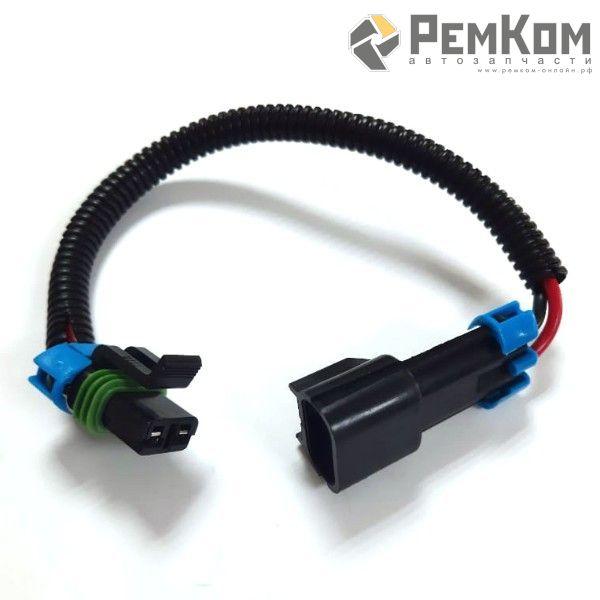 RK04157 * Жгут (удлинитель) мотора отопителя для а/м 2110-2112 н.о. (с проводами сечением 1,0 кв.мм, длина 120 мм)