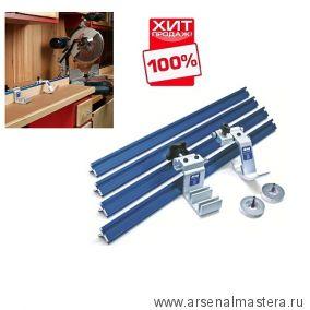 ХИТ! Набор направляющих, упоров и линеек Kreg для торцовочных упоров с метрической шкалой KMS8000M