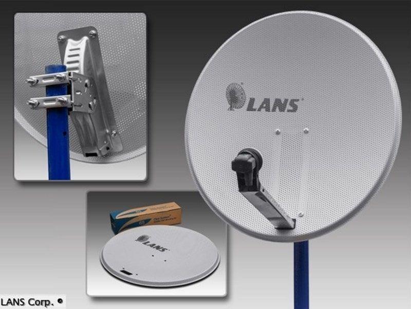 Спутниковая антенна LANS-65
