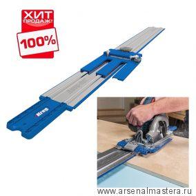 Приспособление для раскроя Accu-Cut 1220 мм Kreg KMA2700 ХИТ!