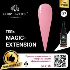 ГЕЛЬ GLOBAL FASHION MAGIC-EXTENSION 30 МЛ 07
