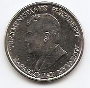 50 тенге(Регулярный выпуск) Туркмения 1993