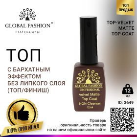 ТОП MATTE VELVET GLOBAL FASHION TOP 12 МЛ
