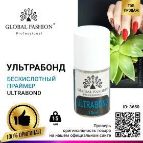УЛЬТРАБОНД (БЕСКИСЛОТНЫЙ ПРАЙМЕР), ULTRABOND GLOBAL FASHION 15 МЛ
