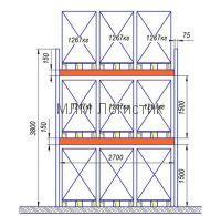 Паллетный стеллаж 3800х2850х1050 (3800кг)