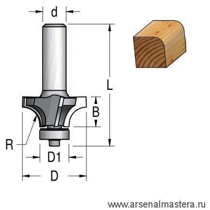 Фреза радиусная для твердых материалов R 9,5 D 35 B 16 подшипник хвостовик 12 WPW RWG1002