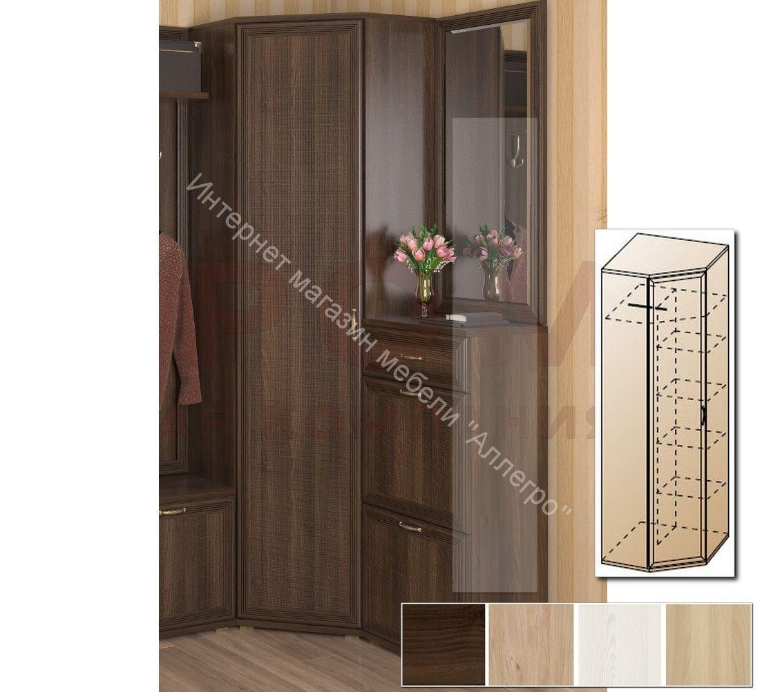 Шкаф ШК-1013 для одежды и белья угловой Карина