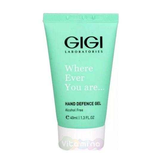 GiGi Гель для рук Hand defence gel, 40мл