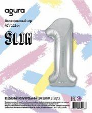 Шар (40''/102 см) Цифра 1, Slim Серебро,  в упак.