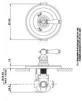 Смеситель с термостатом для душа Nicolazzi Tradizionale 4914 схема 1