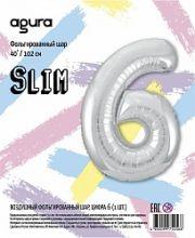 Шар (40''/102 см) Цифра 6, Slim Серебро,  в упак.