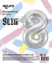 Шар (40''/102 см) Цифра 8, Slim Серебро,  в упак.