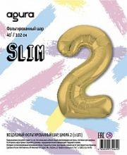 Шар (40''/102 см) Цифра 2 Slim, Золото, в упак.