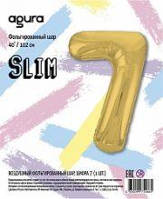 Шар (40''/102 см) Цифра 7 Slim, Золото, в упак.