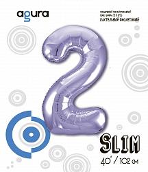 Шар (40''/102 см) Цифра 2 Slim, Сиреневый, в упак.