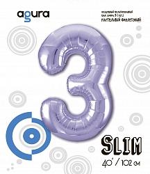 Шар (40''/102 см) Цифра 3 Slim, Сиреневый, в упак.