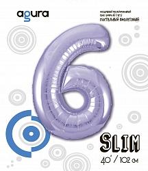 Шар (40''/102 см) Цифра 6 Slim, Сиреневый, в упак.