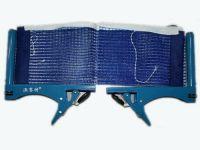 Сетка для настольного тенниса, синего цвета с металлическими стойками, в коробке. 11067