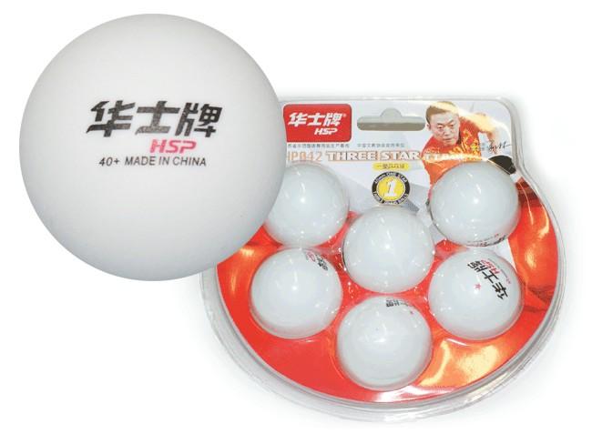 Шарики для настольного тенниса 1 звезда. HP. Размер. 40 мм, артикул 29277