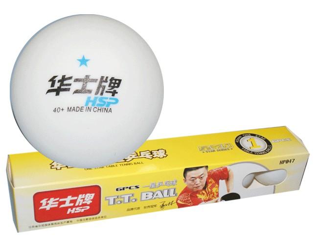 Шарики для настольного тенниса 1 звезда. HP. Размер. 40 мм, артикул 29273