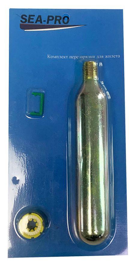 Комплект для перезарядки жилета SEA-PRO