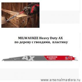 Полотно демонтажное Heavy Duty AX по дереву с гвоздями,  пластику MILWAUKEE 48005227