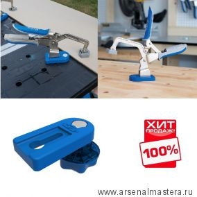 База Bench Clamp Base для установки верстачных зажимов KREG KBCBA ХИТ!