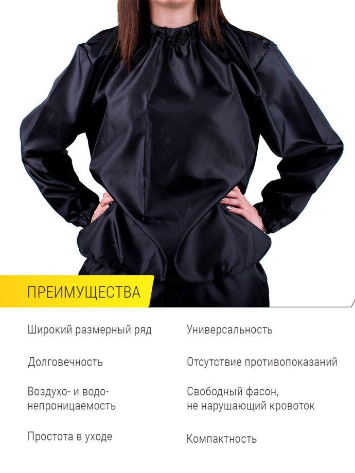 Куртка-сауна SPR Base