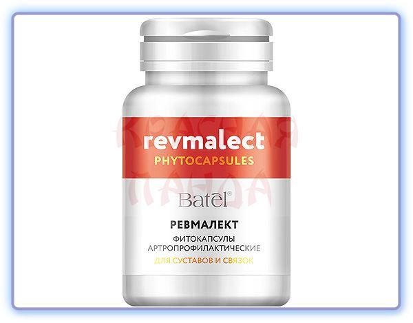 Batel Ревмалект фитокапсулы артропрофилактические